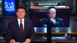 VOA连线(罗宇):郭伯雄案折射出中国军内腐败现象惊人