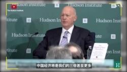美国总统特朗普的中国问题权威--白邦瑞