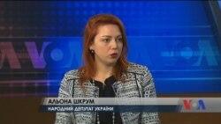 Нардеп Альона Шкрум про затримання Насірова та значення цієї події для репутації України. Відео