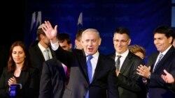 Israeli Election Could Impact Obama-Netanyahu Relationship