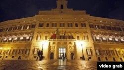 نمایی از پارلمان ایتالیا