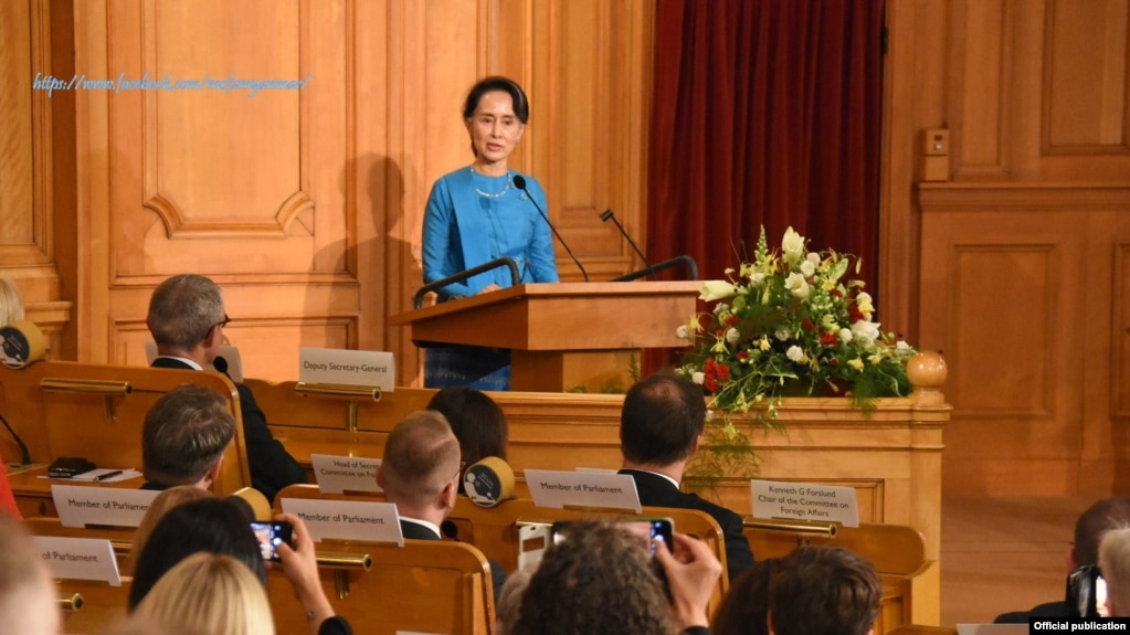 ႏုိင္ငံေတာ္အတိုင္ပင္ခံ ေဒၚေအာင္ဆန္းစုၾကည္ ဆြီဒင္လႊတ္ေတာ္မွာ မိန္႔ခြန္းေျပာၾကား (Ministry of Foreign Affairs Myanmar)