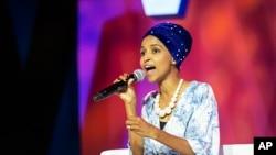 Predstavnica u Kongresu Ilhan Omar