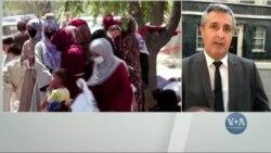 Наступ сил Талібану в Афганістані: Які політичні наслідки для європейських лідерів може мати нова хвиля біженців. Відео