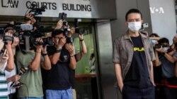 黃耀明及區諾軒被控選舉舞弊 獲准簽保守行為撤控