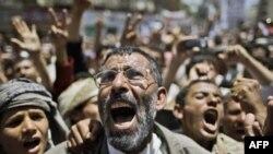 Protesti u prestonici Jemena, Sani