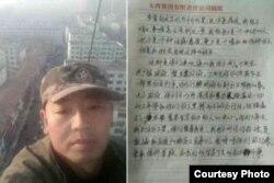 Şübhəli bilinən Ma Yongping