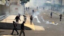 Venezuela: denuncian presuntas violaciones de DDHH.