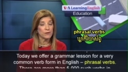 'Putting Up' With Phrasal Verbs