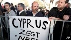 塞浦路斯议会投票时场外的示威者