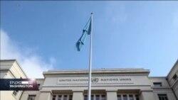 SAD se povukle iz Vijeća za ljudska prava UN-a