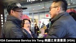 香港市民葉先生(左)與楊岳橋握手 (攝影: 美國之音湯惠芸)