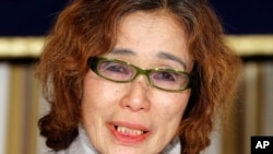 人質之一后藤建二的母親石堂順子請求日本政府營救