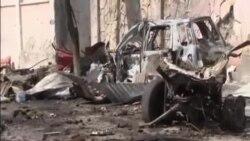 摩加迪沙自殺炸彈襲擊造成3死7傷