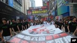 香港支聯會舉行毋忘六四大遊行,呼籲北京當局平反六四