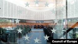 Европейский суд по правам человека. Страсбург.
