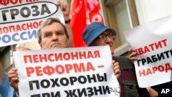 Акция протеста против пенсионной реформы у Государственной Думы. Москва. Архивное фото