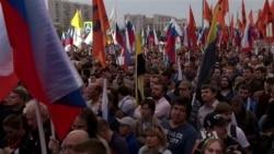Russian Activists Rally Against Vladimir Putin