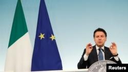 意大利总理孔特(Giuseppe Conte)