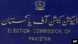 چیف الیکشن کمشنر کا عہدہ جسٹس (ر) حامد علی مرزا کی عہدے کی معیاد ختم ہونے کے بعد 24 مارچ سے خالی ہے