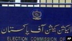 نئے الیکشن کمیشن کی تشکیل پر سیاسی جماعتوں کے اختلافات بدستوربرقرار