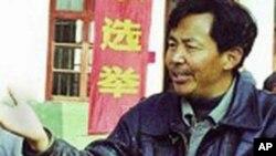 选举活动人士姚立法(资料照片)
