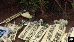چین: سرکاری رقوم کی خرد برد پر عہدے داروں کو سزائیں