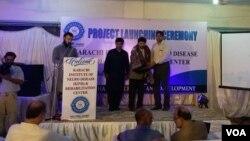 کراچی میں 'کائینڈ' پراجیکٹ کی افتتاحی تقریب