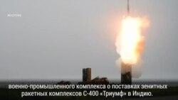 Россия ведет борьбу за азиатские оружейные рынки