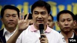 PM Abhisit Vejjajiva ingin menempatkan isu pembentukan kartel beras dalam agenda pertemuan dengan Vietnam.