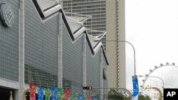 新加坡亚太经合峰会会场