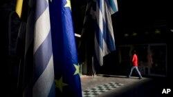 Greece bailout talks