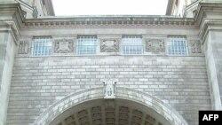 Trụ sở của MI5 tại London