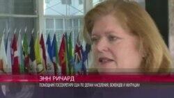 Энн Ричард: для нас главное – обеспечить безопасность беженцев
