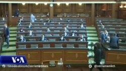 Parlamenti i Kosovës diskuton marrëveshjet e Uashingtonit