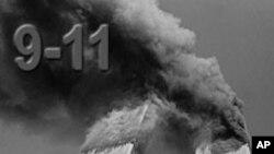 حملوں کے بعد ورلڈ ٹریڈ سینٹر سے چھلانگ لگانے والے کون تھے