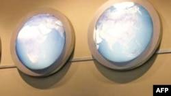 IMF: 'Dünya Ekonomisi Ilımlı Büyüme İçinde'