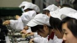 تحقیقات نشان می دهد بسياری از کارخانه ها به آمريکا بازمی گردند