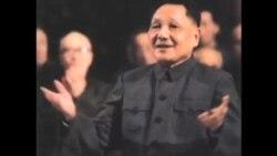 焦点对话:邓小平特辑之一:打不倒的小个子--邓的个性及人品