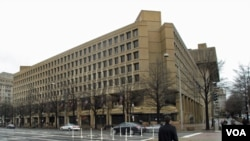 Markas besar FBI di Washington, DC.