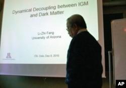 方励之在奥斯陆大学演讲天体物理