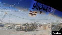 Voiture explose à Rashidiya au nord de Bagdad en Irak