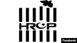 Human-Rights-Commission-of-Pakistan-HRCP
