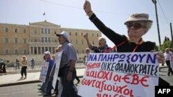 Atina'da Protesto Gösterisi