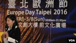 台北市政府观光传播局副局长陈誉馨在会上讲话。