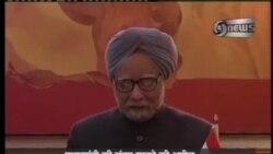 印度總理辛格呼籲民眾保持冷靜
