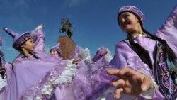 Nowruz 2016