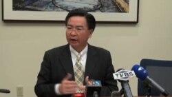 吴钊燮:台湾不应测试美日安保条约