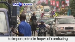 VOA60 Africa - Nigeria seeks plan to import petrol