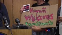 夏威夷法官拓寬不受旅行禁令限制的親屬關係
